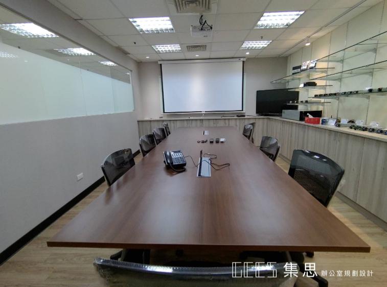 會議室規劃