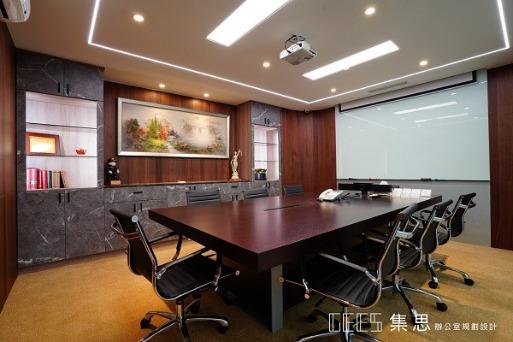 會議室設計案例