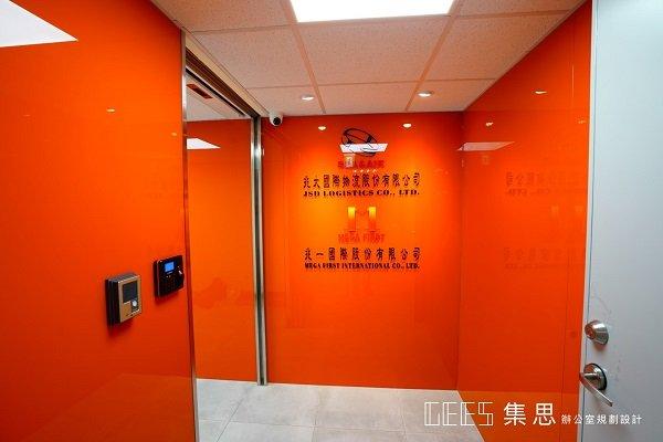中山區 兆太國際物流 辦公室規劃設計案例
