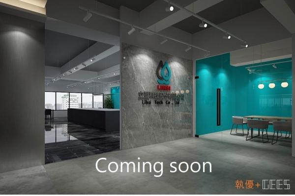 中和區 立璽科技 台灣科技廣場辦公室設計規劃案例