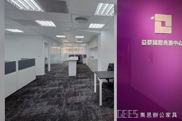 台北市 益群國際商務中心 辦公室規劃案例