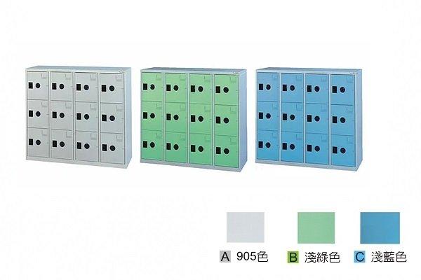 【鋼製鞋櫃-W118cm】12大格有門鋼製鞋櫃