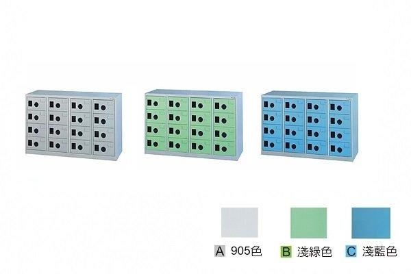 【鋼製鞋櫃-W118cm】16小格有門鋼製鞋櫃