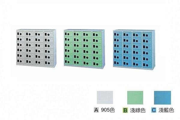 【鋼製鞋櫃-W118cm】24小格有門鋼製鞋櫃