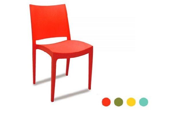 【洽談椅 】SB-228 時尚色彩洽談椅