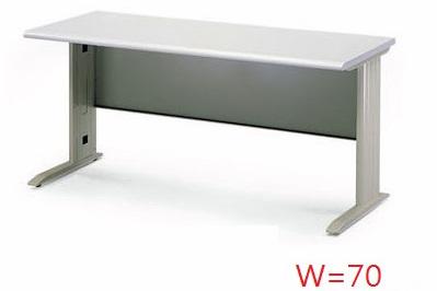 【鋼製辦公桌 】CD辦公桌-70