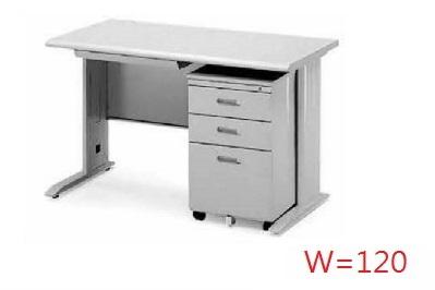 【鋼製辦公桌 】CD辦公桌套餐組-120