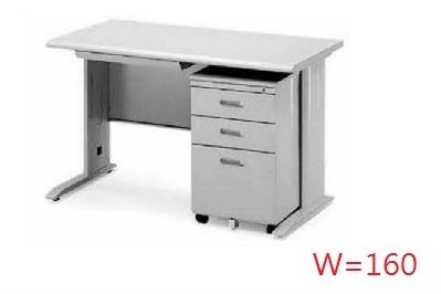 【鋼製辦公桌 】CD辦公桌套餐組-160