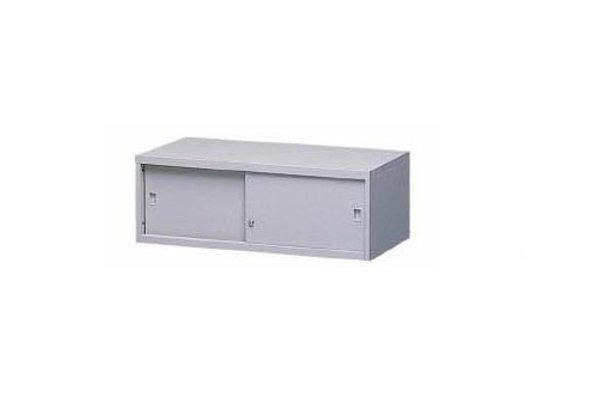 【A型櫃】AS-1H 鐵拉門上置式鋼製公文櫃