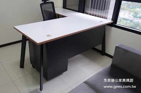 平價主管桌