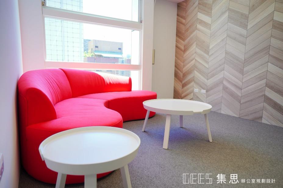 等候區、洽談區、休息區、共享空間